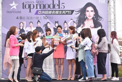 AsNTM5 Press Conference